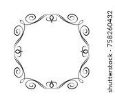 decorative vector frame.vector... | Shutterstock .eps vector #758260432