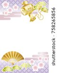 a new year s card template with ... | Shutterstock .eps vector #758265856