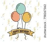 happy birthday celebration... | Shutterstock .eps vector #758267362