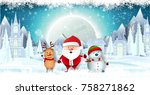 merry christmas  happy... | Shutterstock .eps vector #758271862