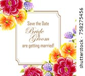 romantic invitation. wedding ... | Shutterstock . vector #758275456
