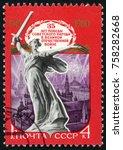 Russia   Circa 1980  Post Stam...