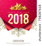 happy new year 2018 poster and... | Shutterstock .eps vector #758287618