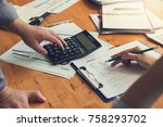 business and finance concept of ... | Shutterstock . vector #758293702