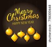 christmas card. merry christmas ... | Shutterstock .eps vector #758300668