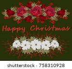 christmas floral elements.... | Shutterstock .eps vector #758310928