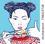 retro chinese lady holding... | Shutterstock .eps vector #758315728