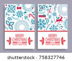 merry christmas and happy new... | Shutterstock .eps vector #758327746