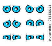 cartoon eyes set vector | Shutterstock .eps vector #758333116