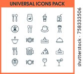 eating icons set with cutlery ... | Shutterstock .eps vector #758333506