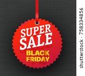 super sale concept. black...