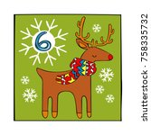 advent calendar. christmas deer ... | Shutterstock .eps vector #758335732
