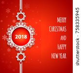 merry christmas and new year... | Shutterstock .eps vector #758335945