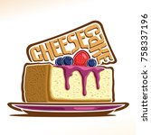vector logo for cheesecake ... | Shutterstock .eps vector #758337196