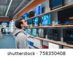 smart modern male customer...   Shutterstock . vector #758350408