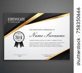 premium golden black...   Shutterstock .eps vector #758350666