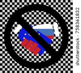 ban cooperation between russia... | Shutterstock .eps vector #758361832