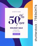 Holiday Sale Banner  50  Off...