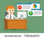 businessman using pc with seo... | Shutterstock . vector #758366692