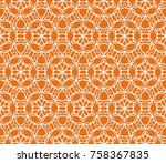 bright seamless decorative... | Shutterstock .eps vector #758367835