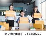 start up small business... | Shutterstock . vector #758368222