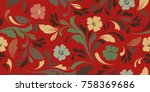 floral seamless pattern....   Shutterstock .eps vector #758369686