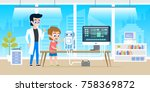 handsome teacher help little... | Shutterstock .eps vector #758369872