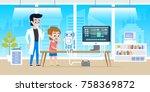 handsome teacher help little... | Shutterstock .eps vector #758369872