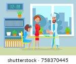 handsome pediatrician doctor... | Shutterstock .eps vector #758370445