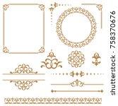 Vintage vector Set. Floral elements for design monograms, invitations, frames, menus and labels. Graphic design of the website, cafes, boutiques, hotels, wedding invitations | Shutterstock vector #758370676