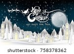 merry christmas  happy... | Shutterstock .eps vector #758378362