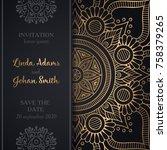 vector islamic background | Shutterstock .eps vector #758379265