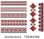 set of seamless embroidered... | Shutterstock .eps vector #758381986