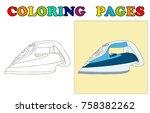 modern steam iron for ironing...   Shutterstock .eps vector #758382262