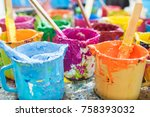 oil paint and paint brushes   Shutterstock . vector #758393032