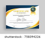 certificate of membership... | Shutterstock .eps vector #758394226