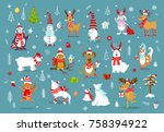 merry christmas  happy new year ... | Shutterstock .eps vector #758394922