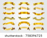 golden ribbon banner set.vector ... | Shutterstock .eps vector #758396725