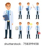 doctor in different poses.... | Shutterstock .eps vector #758399458