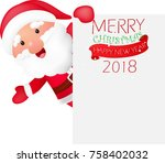 merry christmas background with ... | Shutterstock .eps vector #758402032