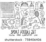 set of sport illustration hand... | Shutterstock .eps vector #758406406