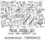 set of music illustration hand... | Shutterstock .eps vector #758406412