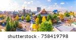 sensoji temple from top view ...   Shutterstock . vector #758419798