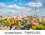 sensoji temple from top view ... | Shutterstock . vector #758421292