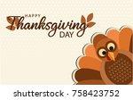 happy thanksgiving greeting... | Shutterstock .eps vector #758423752