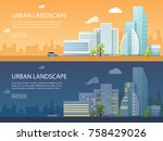 two web banner modern vector...   Shutterstock .eps vector #758429026