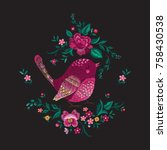embroidery traditional floral... | Shutterstock .eps vector #758430538
