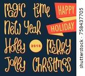 festive bundle christmas and... | Shutterstock .eps vector #758437705
