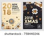 christmas and happy new year... | Shutterstock .eps vector #758440246