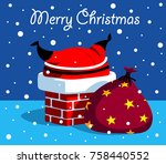 merry christmas and happy new... | Shutterstock .eps vector #758440552